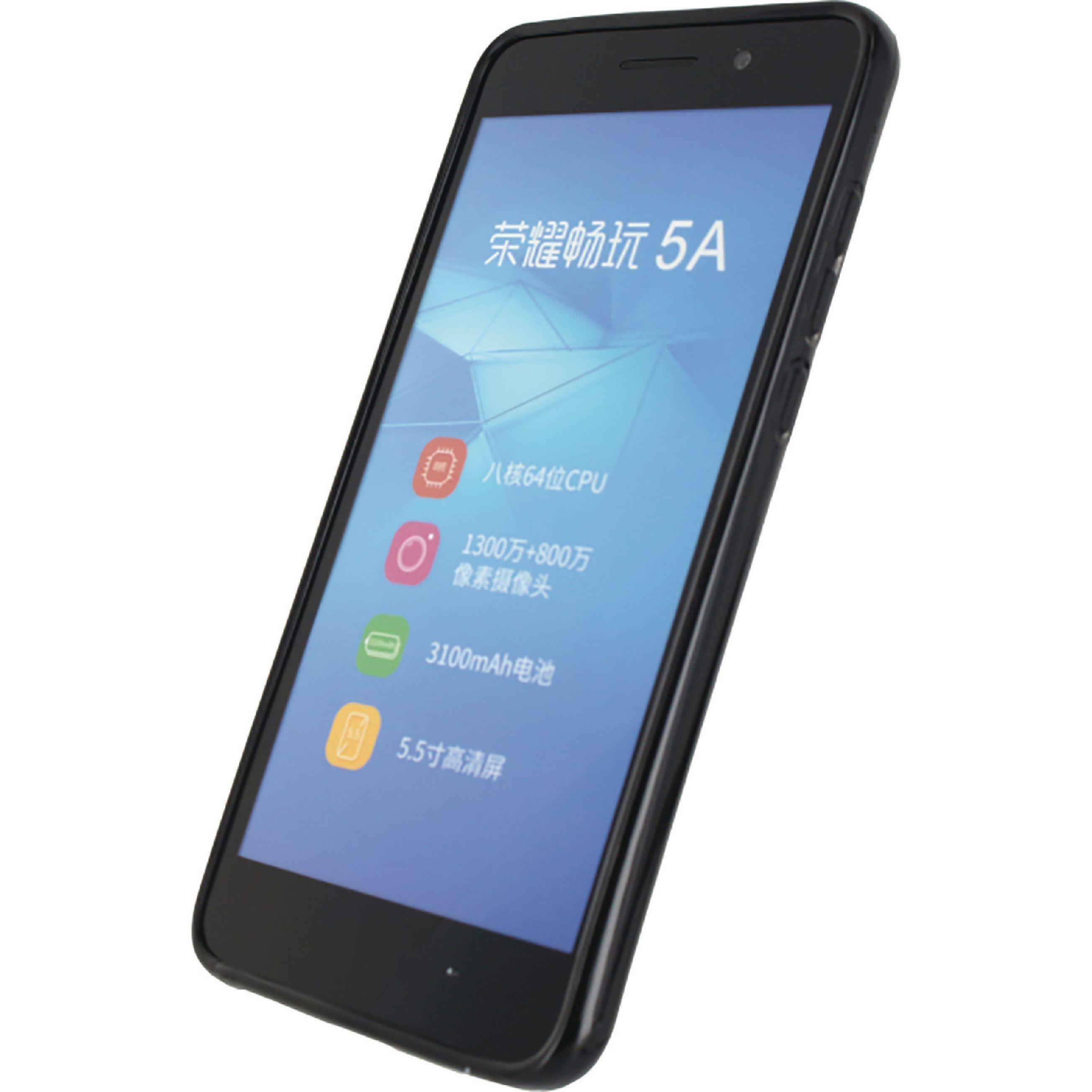 Image of   Telefon Gel-Etui Huawei Y5 II / Huawei Y6 II Sort